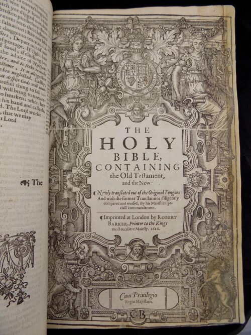 1616 KING JAMES BIBLE ANTIQUE BIBLES
