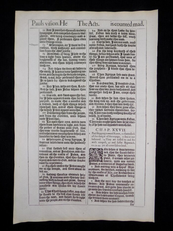 1611 king james bible book of acts 316 Antique Bibles