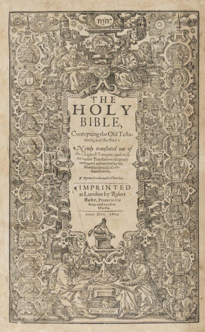 1611 KING JAMES BIBLE LEAF BOOK OF GENESIS 316 ANTIQUE BIBLES
