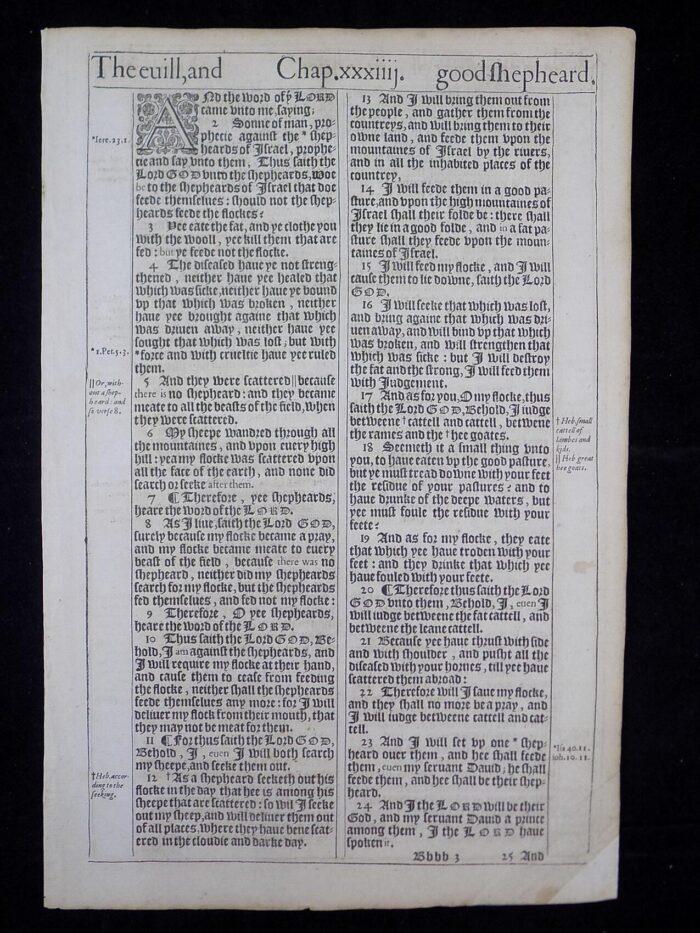 1611 KING JAMES BIBLE LEAVES BOOK OF EZEKIEL 316 ANTIQUE BIBLES