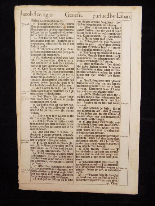 1611 KING JAMES BIBLE LEAF BOOK OF GENESIS 316 ANTIQUE BIBLES
