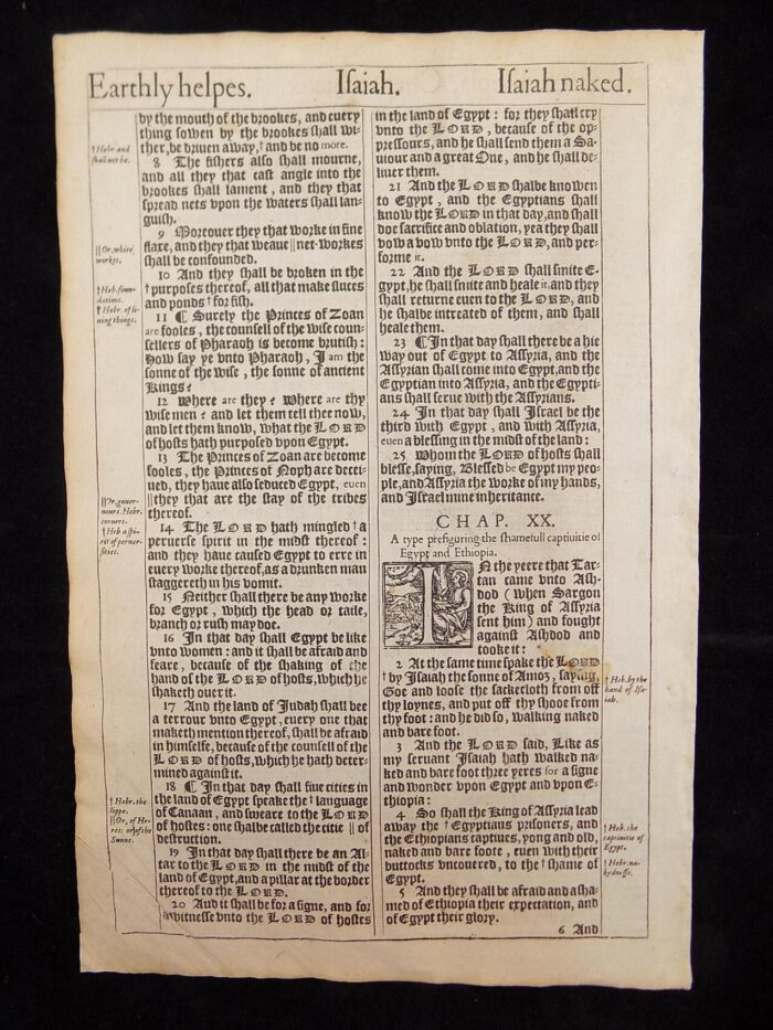 1611 KING JAMES BIBLE LEAF BOOK OF ISAIAH 316 ANTIQUE BIBLES