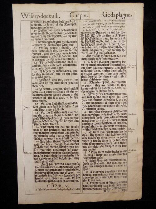 1611 KING JAMES BIBLE LEAVES BOOK OF JEREMIAH 316 ANTIQUE BIBLES