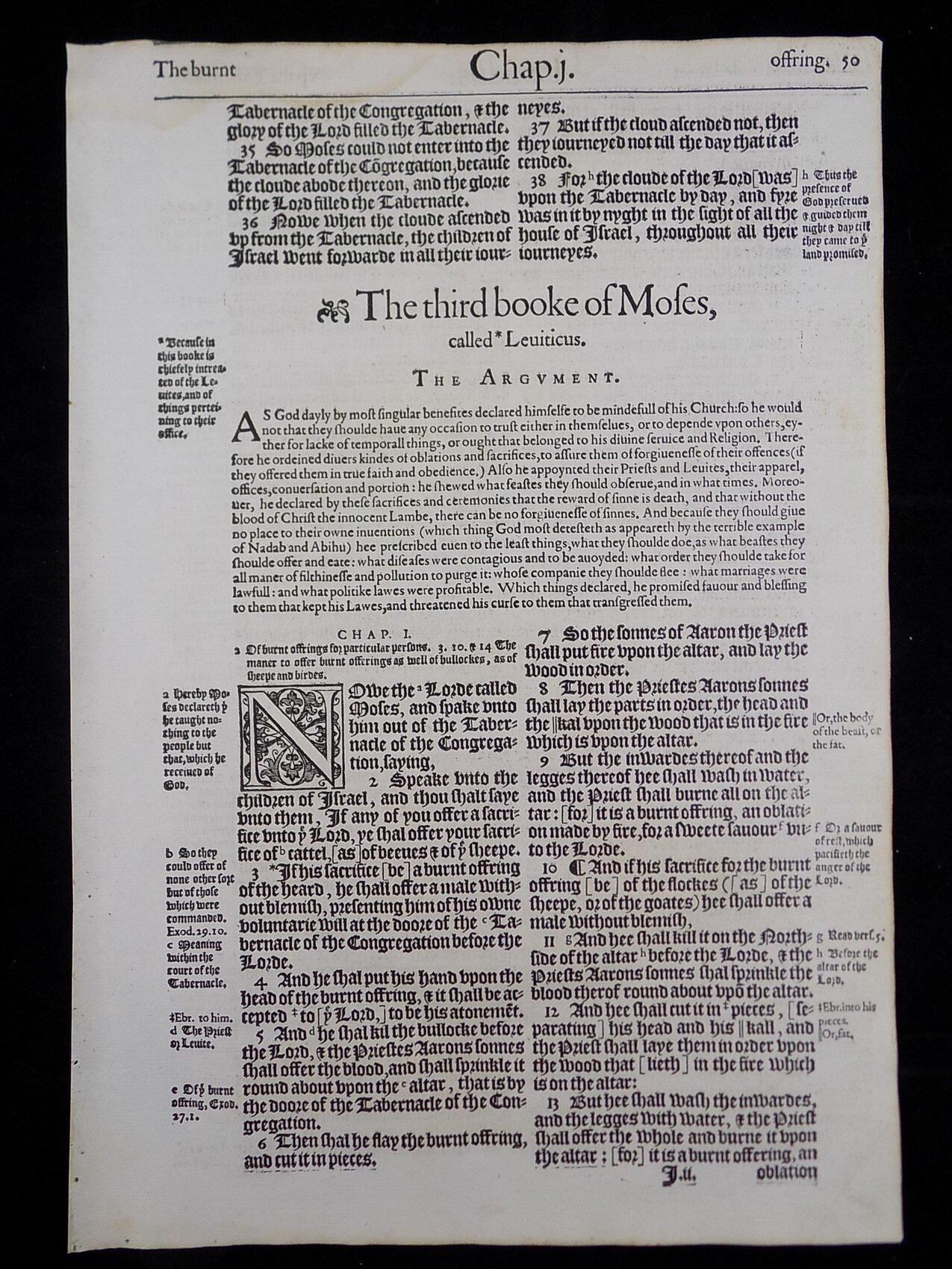 1583 NOBLEST GENEVA BIBLE LEAVES