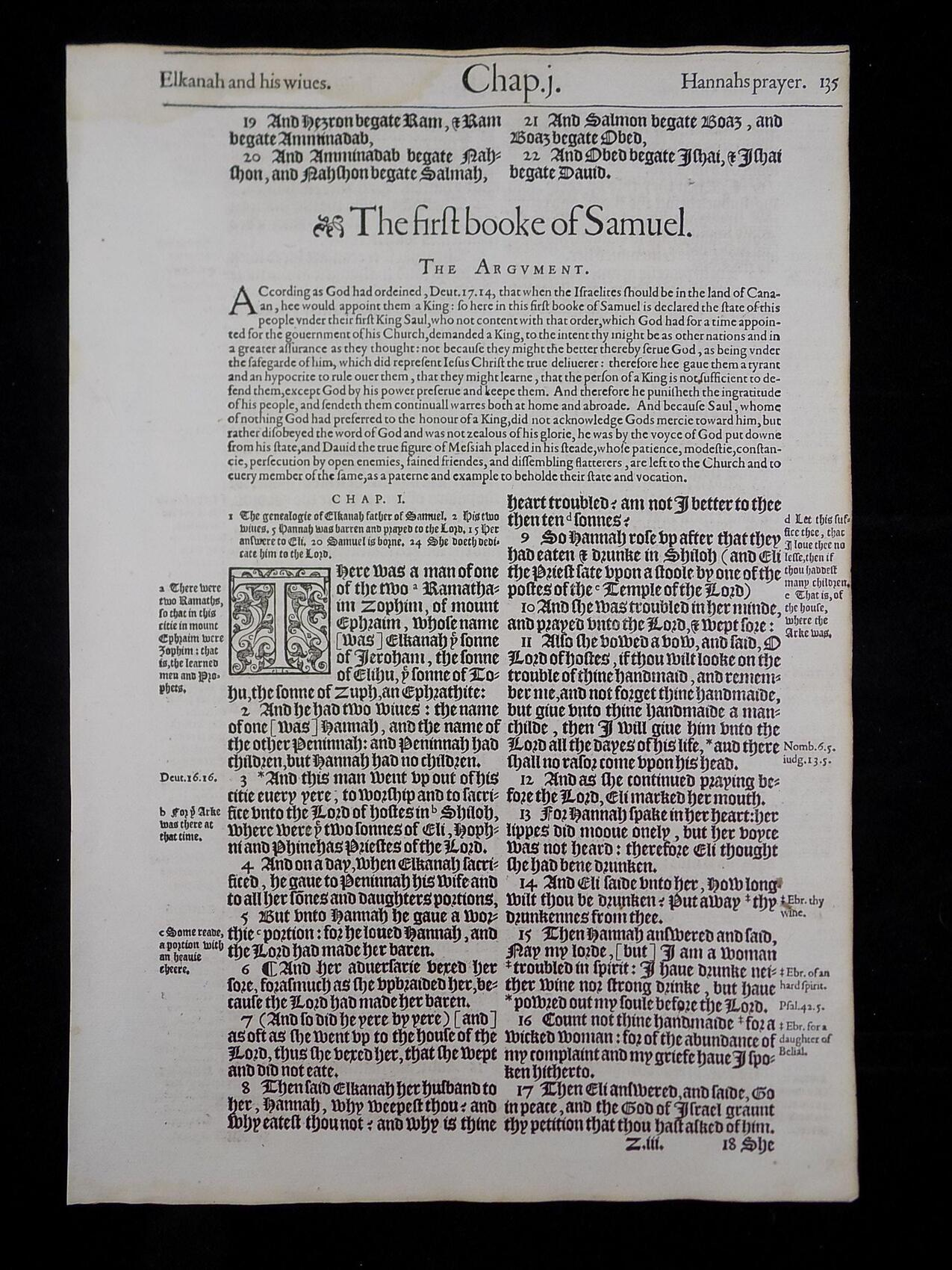 1583 NOBLEST GENEVA BIBLE LEAVES BOOK OF FIRST SAMUEL