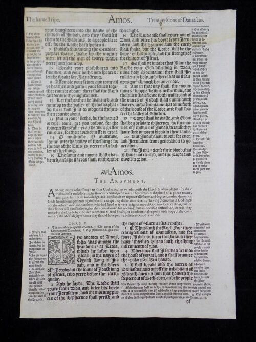 1583 NOBLEST GENEVA BIBLE LEAVES BOOK OF AMOS