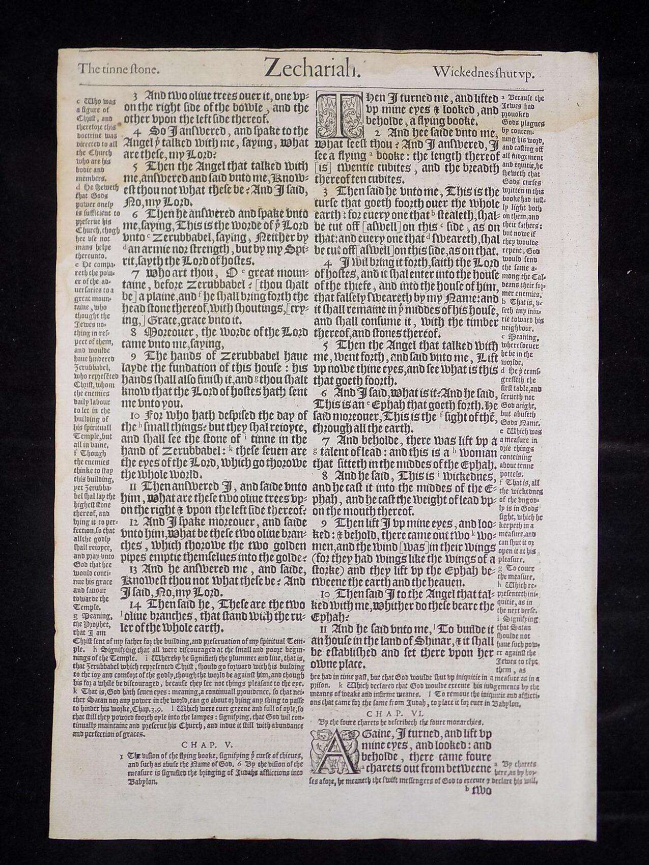 1583 NOBLEST GENEVA BIBLE LEAVES BOOK OF ZECHARIAH