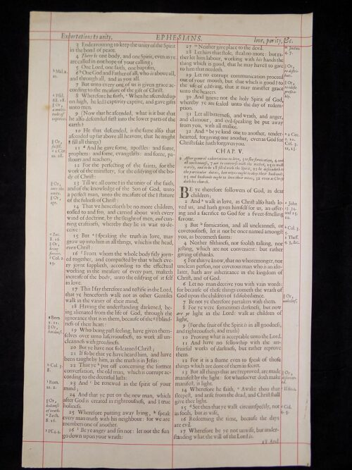 1680 OXFORD KJV EPHESIANS LEAVES