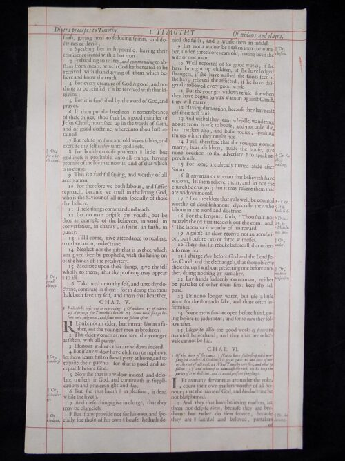 1680 OXFORD KJV FIRST TIMOTHY LEAVES