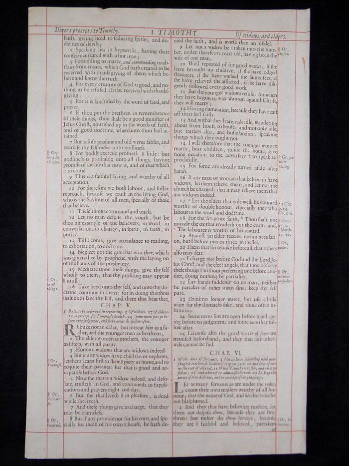 1680 OXFORD KJV FIRST TIMOTHY LEAVES