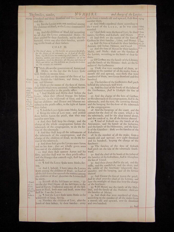 1680 OXFORD KJV NUMBERS LEAVES