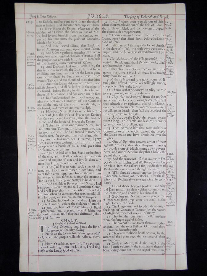 1680 OXFORD KJV JUDGES LEAVES
