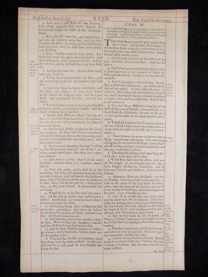 1680 OXFORD KJV RUTH LEAVES