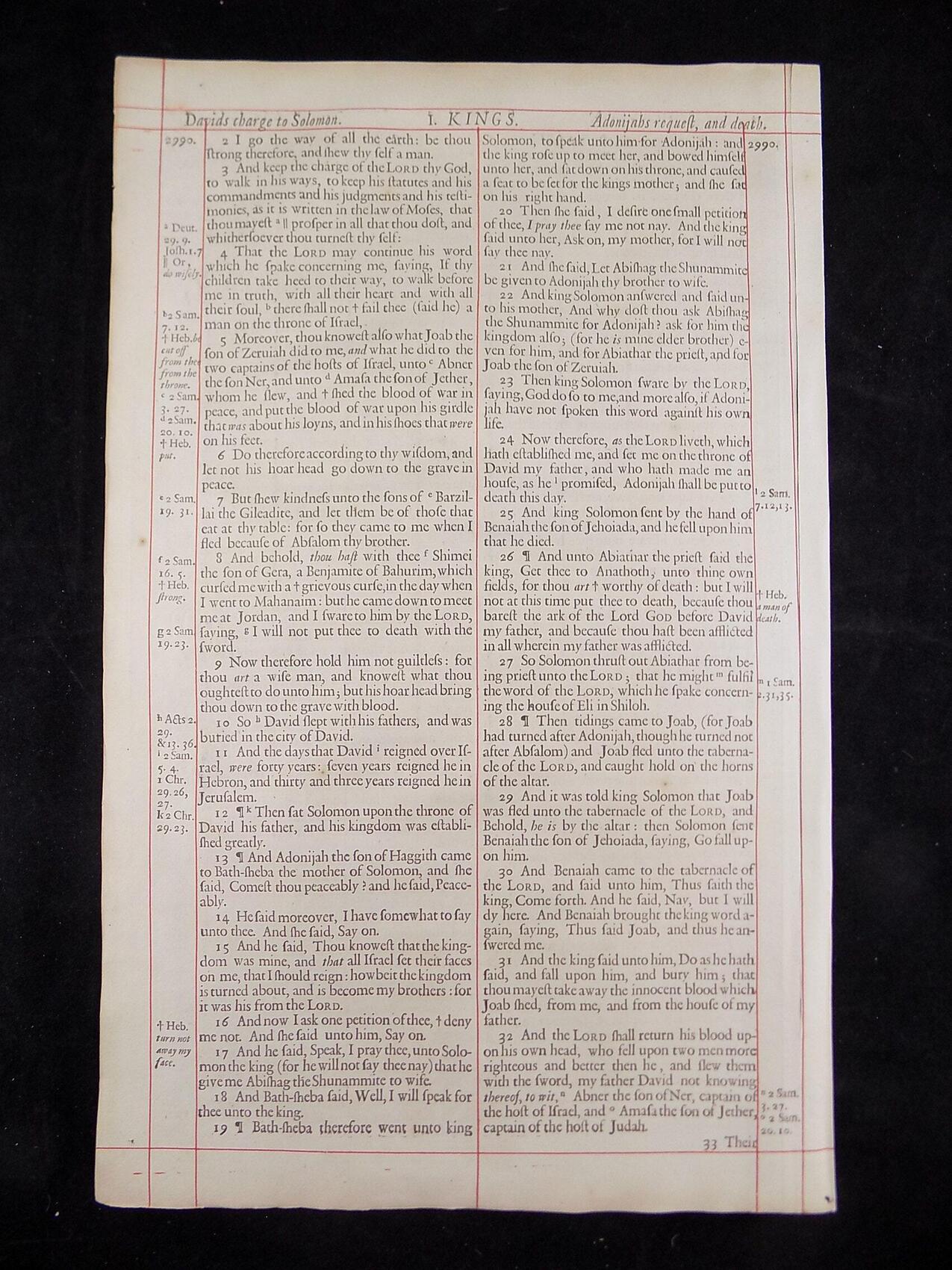 1680 OXFORD KJV FIRST KINGS LEAVES