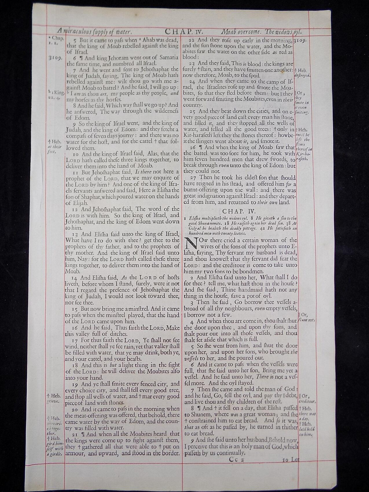 1680 OXFORD KJV SECOND KINGS LEAVES