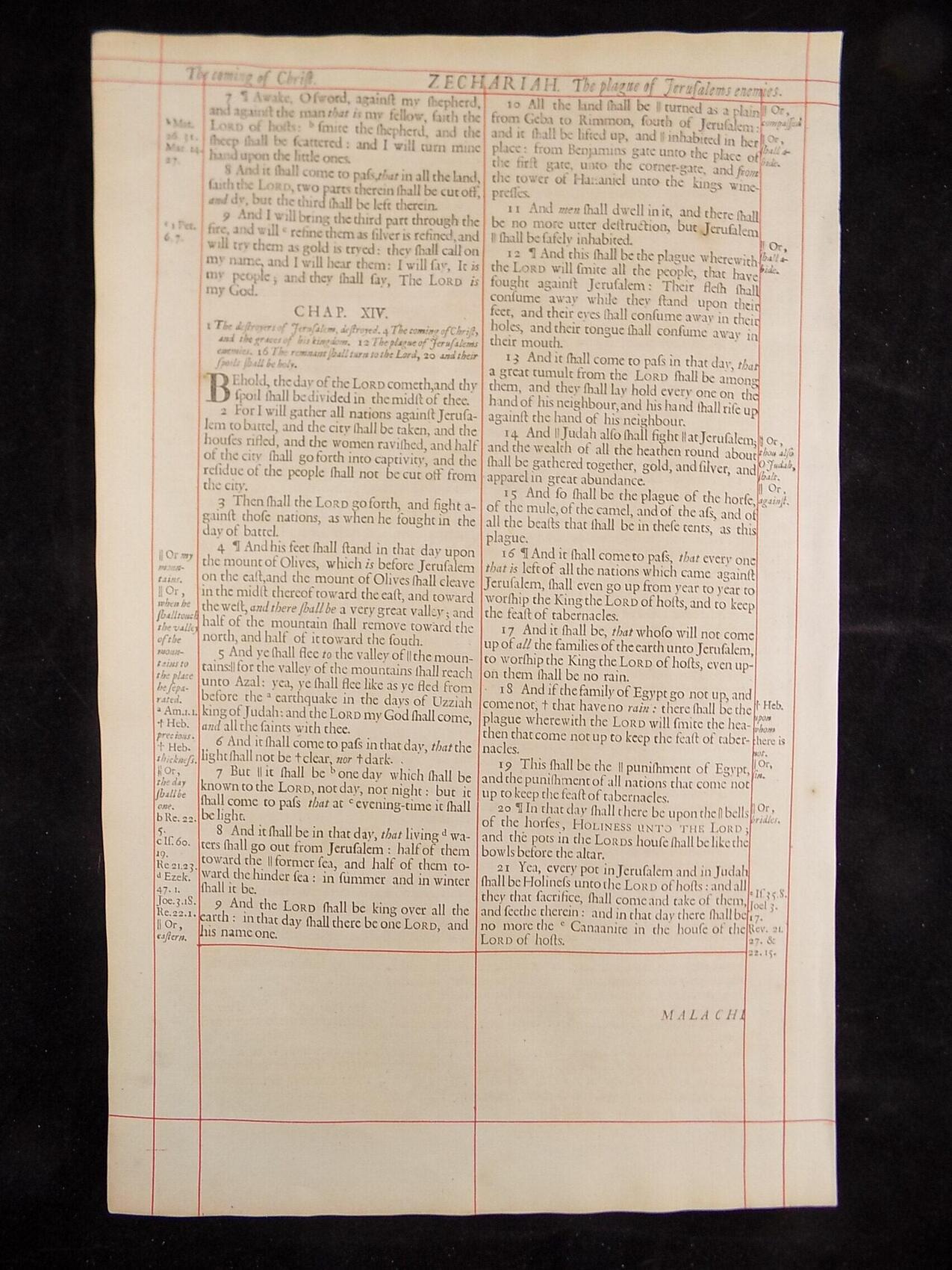 1680 OXFORD KJV ZECHARIAH LEAVES