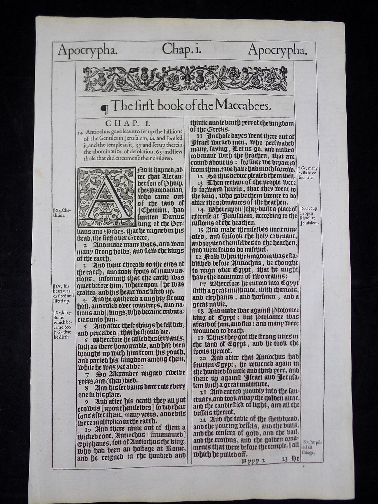 1611 KJV TITLE PAGE FIRST MACCABEES