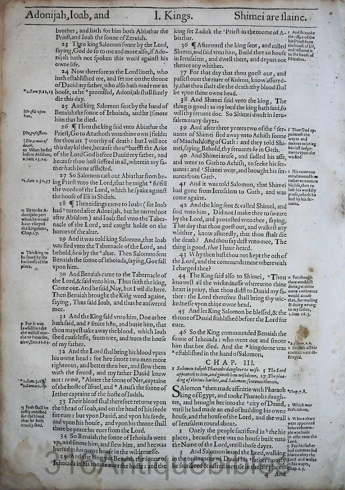 1612 GENEVA BIBLE FIRST KINGS LEAVES