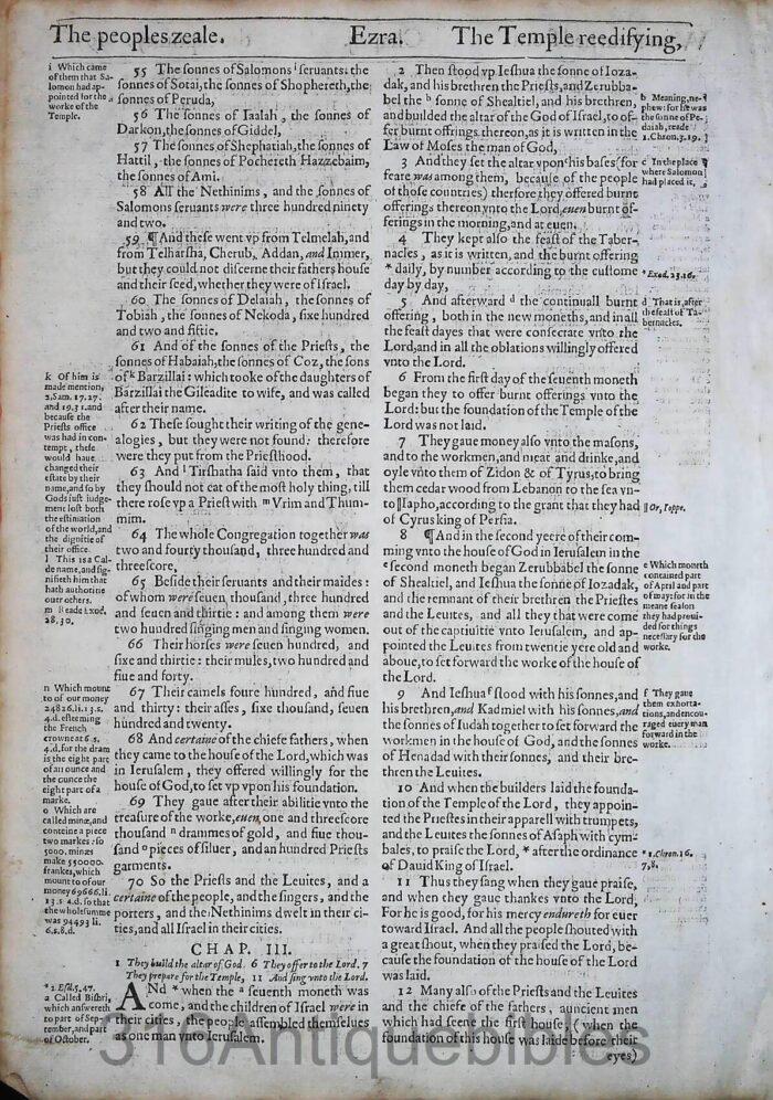 1612 GENEVA BIBLE EZRA LEAVES