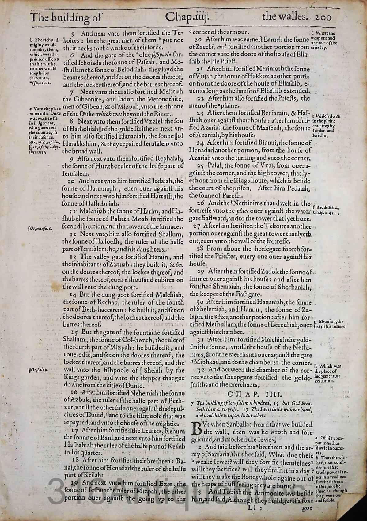 1612 GENEVA BIBLE NEHEMIAH LEAVES